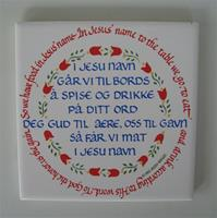 Norwegian Table Prayer tile 6' x 6""